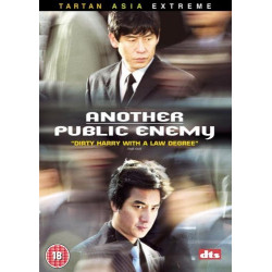 Another Public Enemy DVD
